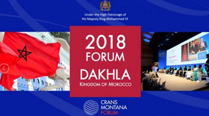 """""""La grande famille africaine au Maroc"""" pour la 4ème édition du Forum Crans Montana à Dakhla"""