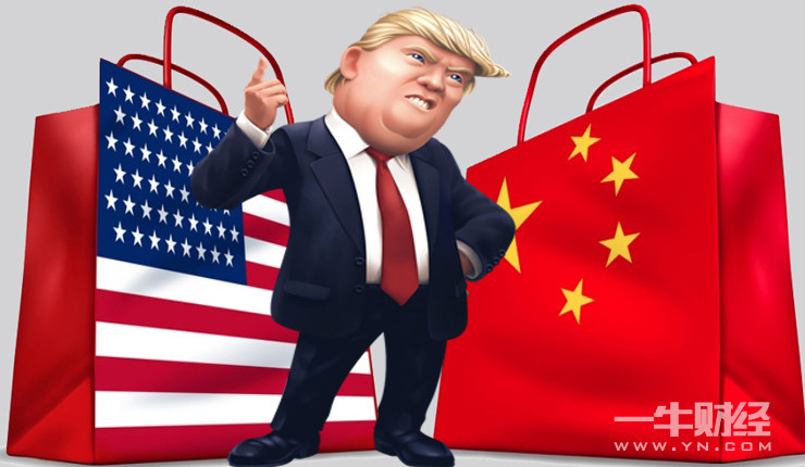 Op-ed: US swims against tide of trade globalization