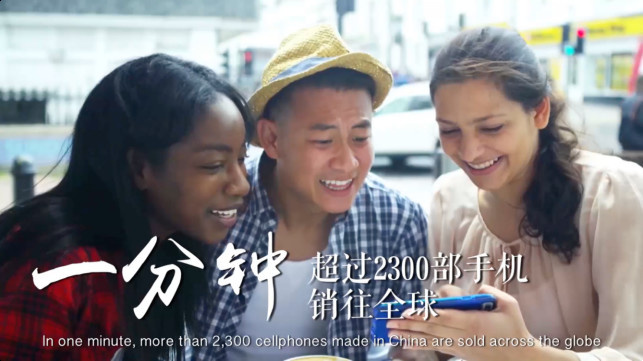 China in one minute, creating a brilliant future for all: Video