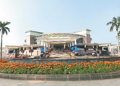 The picture shows the BFA International Conference Center. (Photo from People's Daily Overseas Edition)