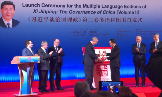 Mr Jiang Jianguo and Prince Andrew unveiled the book together(People's Daily app/ Qiang Wei)