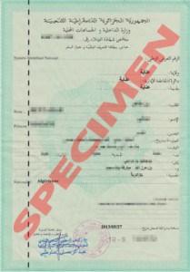 Nationalité française : l'état civil doit être conforme au décret algérien du 17 février 2014 fixant la liste des documents d'état civil