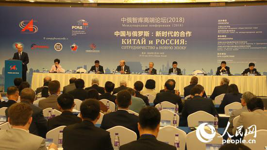 The first China-Russia Think Tank Forum kicked off in Beijing on May 29. Photo by Ji Peijuan.