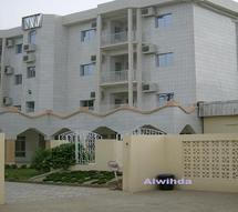 Cameroun: Hôtel de la Paix à Kousseri