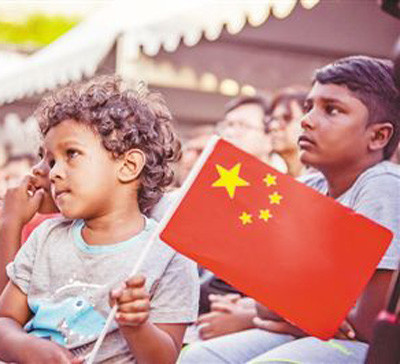 Mauritian children are watching a Chinese show. (File photo)