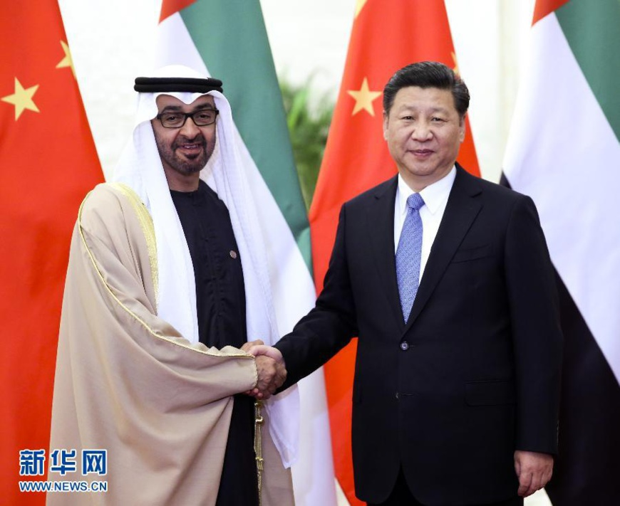 Op-ed: China, UAE march towards a community of shared future in Belt and Road cooperation