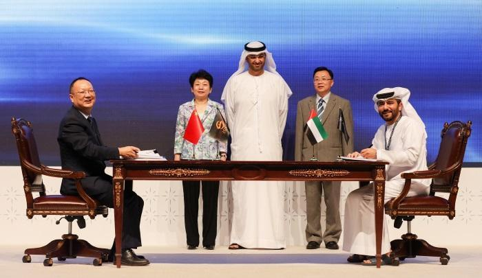 China a top trading partner of the UAE: official