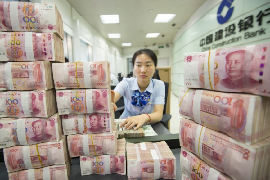 Renminbi exchange rate mainly determined by market: central bank