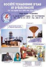 « la S.T.E.E a terni l'image du Tchad », Adneli Clémence, étudiante