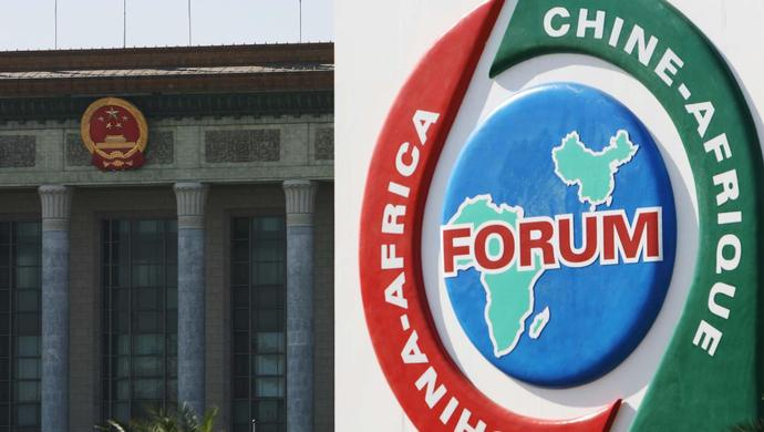 FOCAC Beijing summit to outline roadmap for future China-Africa cooperation