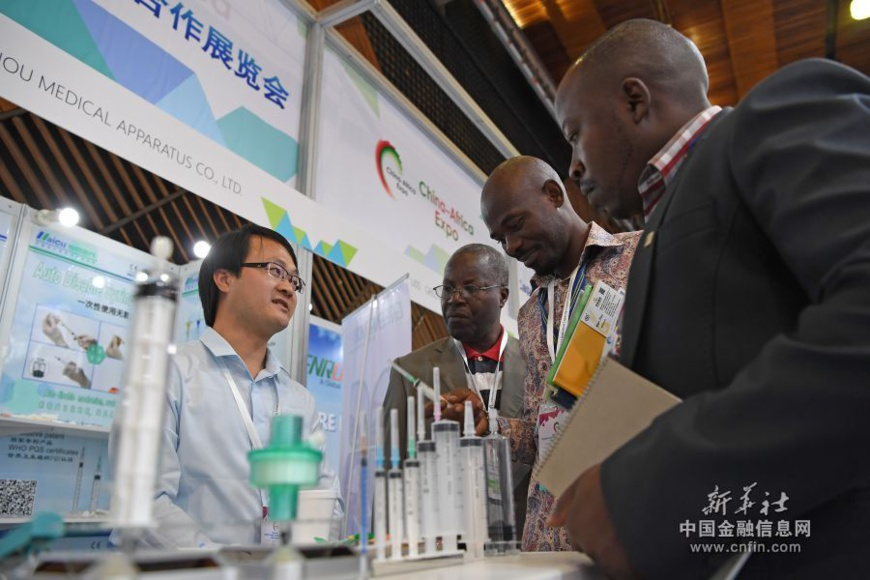 Africa seeks constructive cooperation with China