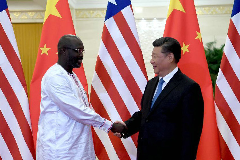 To strengthen China-Africa cooperation is the best choice: Liberian President