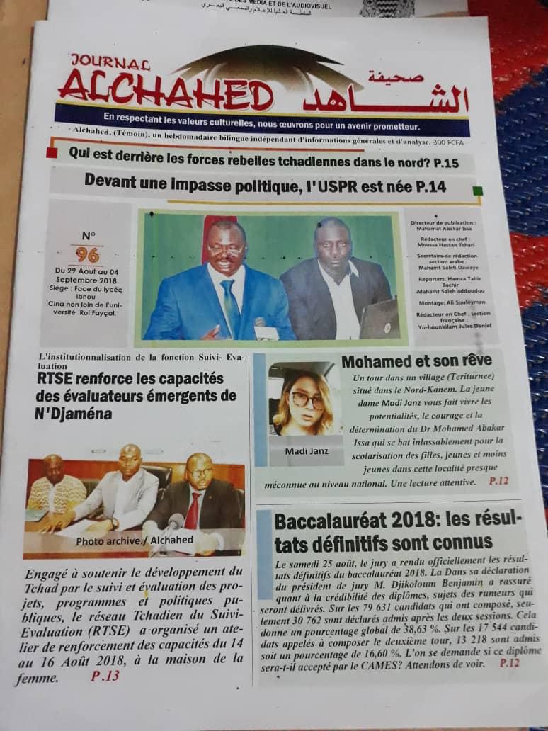 Tchad : l'hebdomadaire Al-Chahed dénonce l'acharnement de la HAMA