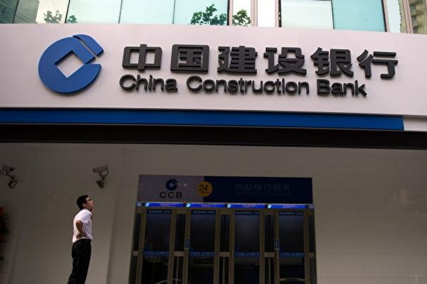 China's central SOEs step into high-quality development