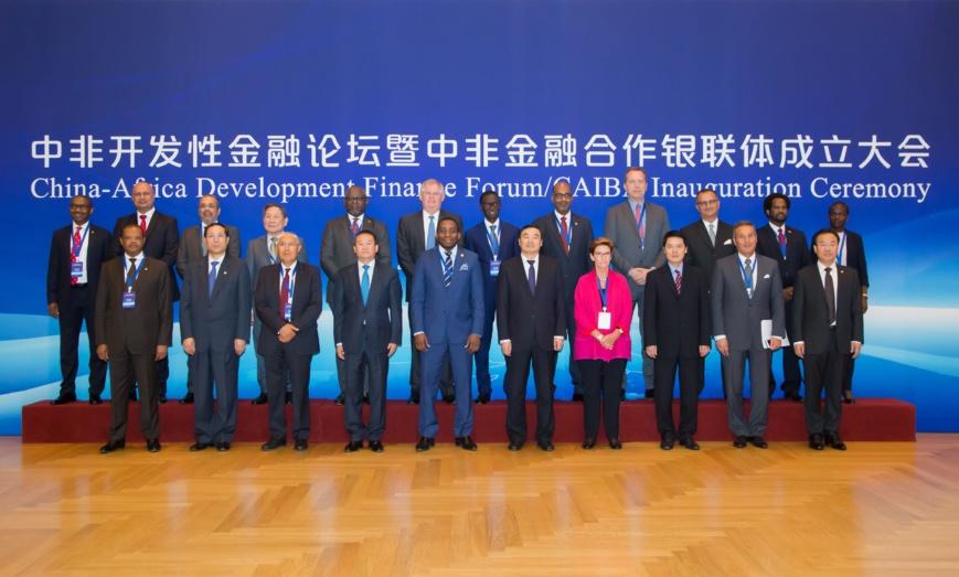 Unique banque congolaise à signer l'accord pour la création de l'Association interbancaire sino-africaine