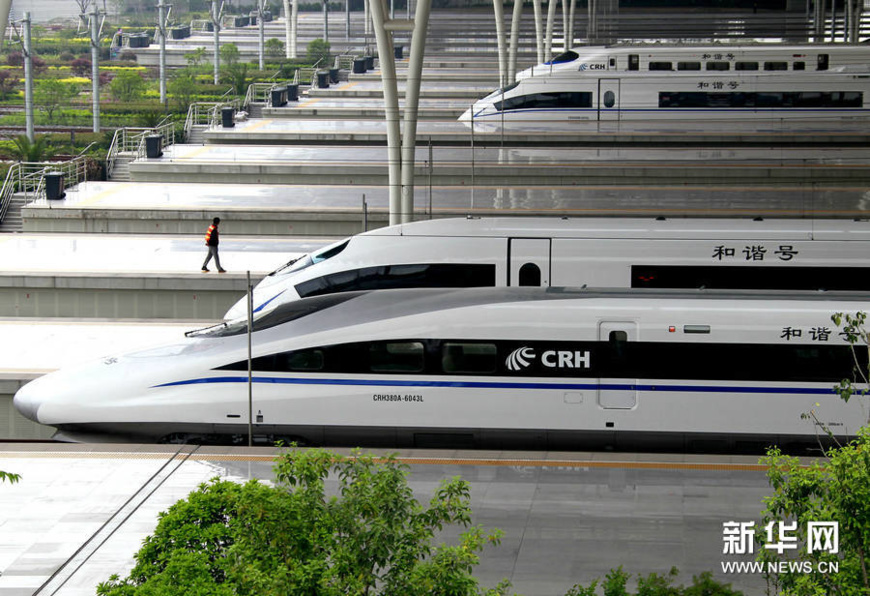 Reform and opening up to ensure China's high-quality economic growth