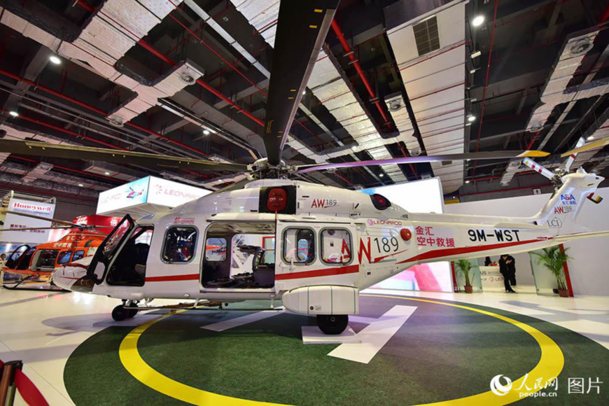 The AgustaWestland AW189 helicopter worth 200 million yuan is the most expensive product displayed at the CIIE. Photo by Weng Qiyu from People's Daily Online