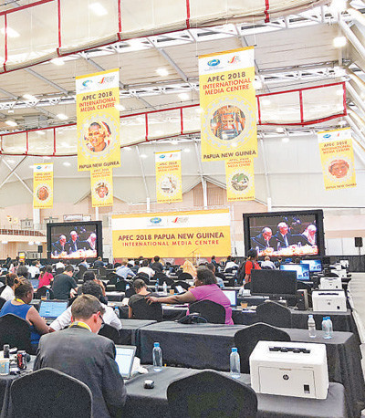 International media center of the 26th Asia-Pacific Economic Cooperation (APEC) Economic Leaders' Meeting. (By Chen Zhenkai from People's Daily)