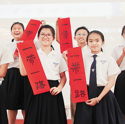 Students of Brunei's Chung Hwa Middle School demonstrate calligraphy works. Photo by Sun Guangyong from People's Daily