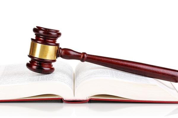 Tchad : plusieurs magistrats nommés dans les juridictions