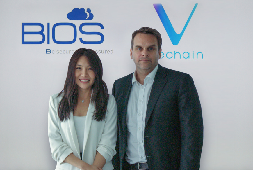 (L-R) Sara Nabaa, Country Manager, VeChain and Dominic Docherty, Managing Director, BIOS Middle East