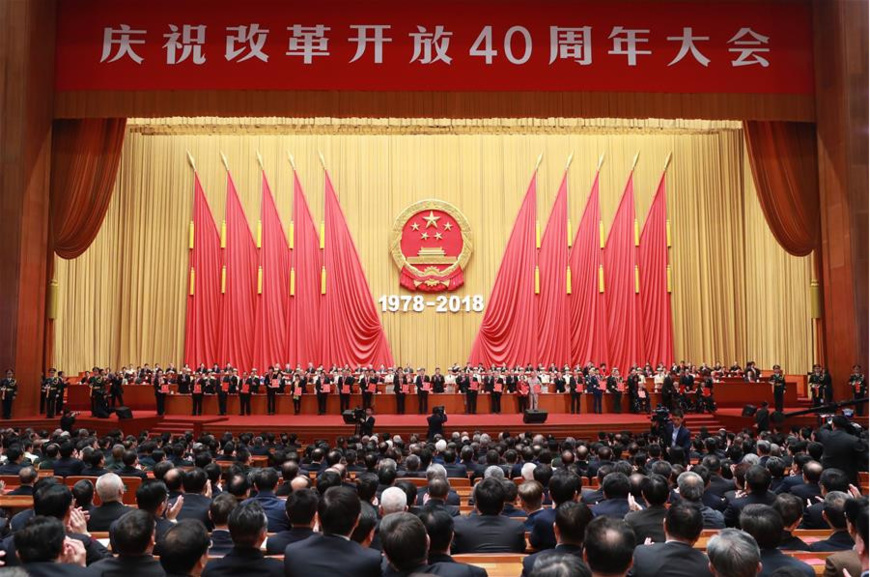 China holds a grand gathering Tuesday to celebrate the 40th anniversary of the country's reform and opening-up, a great revolution that has changed the destiny of the Chinese nation and also influenced the world. (Photo: Xinhua)