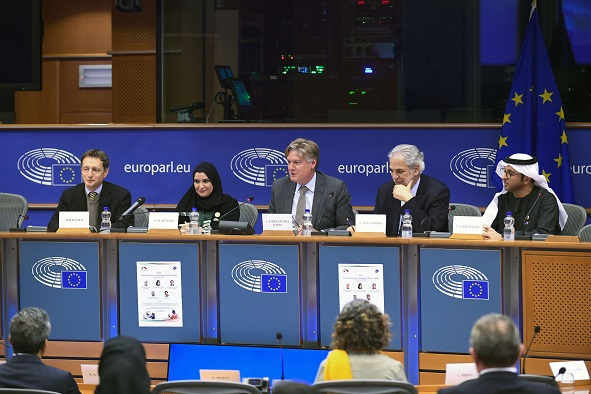 From Humanitarian Aid for Stability UAE and EU together seminar (Photo: AETOSWire).