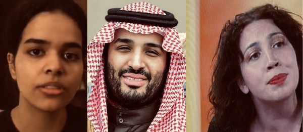 Rahaf Mohammed Al-Qunun, Crown Prince Mohammed bin Salman, Radha Stirling