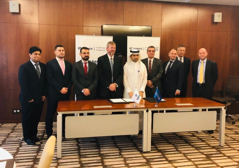 Al Rajhi Bank, the world's largest Islamic bank selects Temenos to power digital transformation and growth.