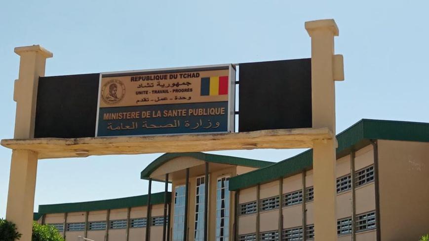 Le ministère de la Santé publique au Tchad. © Min. Santé