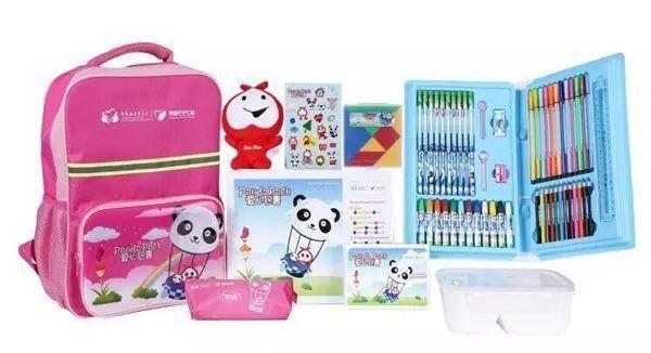 Panda-themed care parcels (Photo/huanqiu.com)