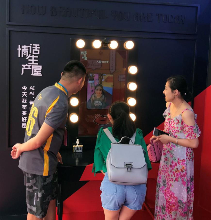 Baidu AI flash shop debuted in Sanlitun Village. Photo: Ajing/CFP