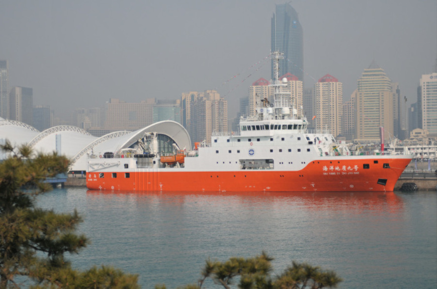 Chinese research ship Haiyang Dizhi 9 left a port in Qingdao, eastern China's Shandong province, on Feb. 25, 2019, for a voyage to East China Sea, South China Sea and the western Pacific Ocean. (Photo by Zhang Jingang and Zhang Shusheng from People's Daily Online)
