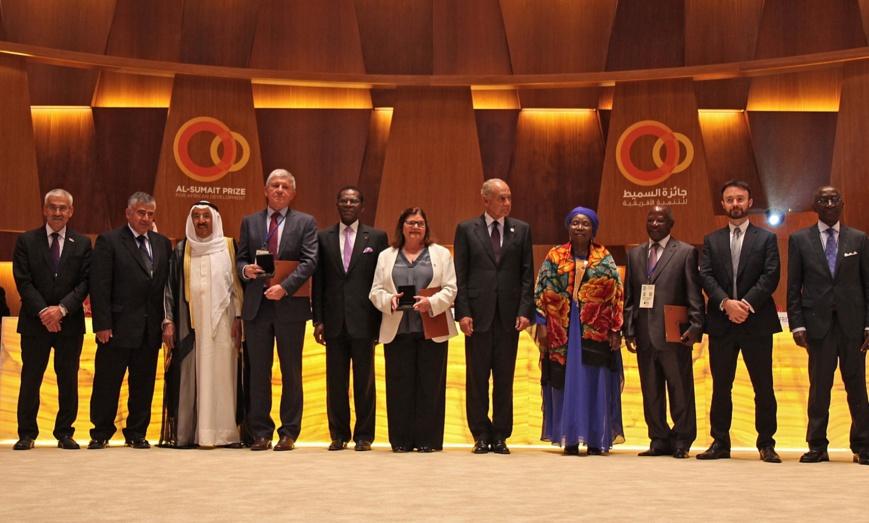 2016 lors de la cérémonie de remise des prix au quatrième Sommet afro-arabe à Malabo en Guinée équatoriale. © DR