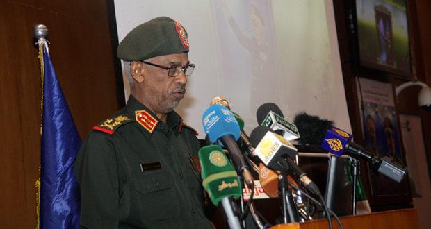Le général Awad Mohamed Ahmed Ibn Awf. © DR