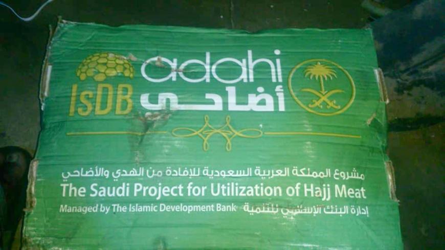 Tchad : l'Arabie Saoudite offre des carcasses de viande. © Alwihda Info