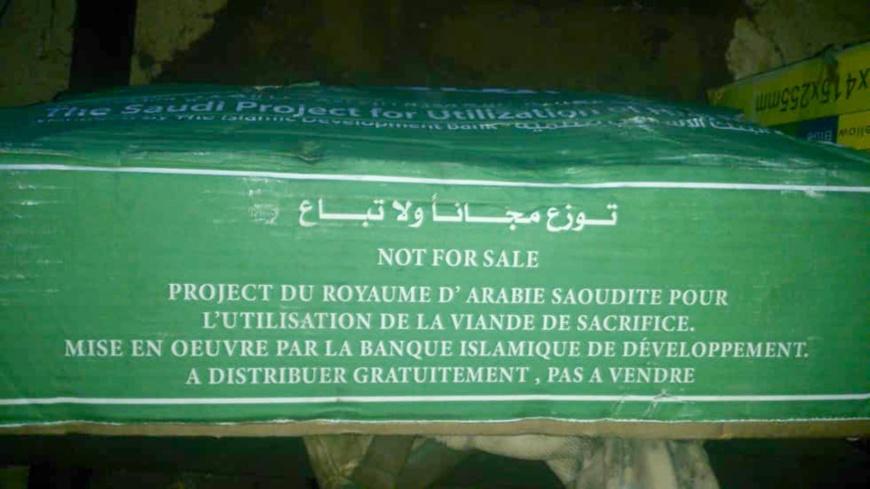 Tchad : l'Arabie Saoudite offre des carcasses de viande