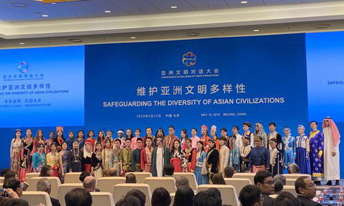 "International students who study in China and Chinese students perform before the opening of ""Safeguarding the diversity of Asian civilization,"" on May 15, which was part of the Conference on Dialogue of Asian Civilizations. Photo: GT/Zhao Yusha"