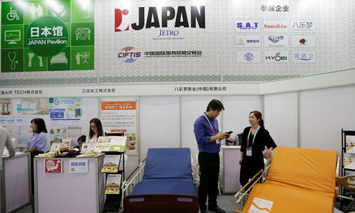 Japanese products are displayed at Japan's booth during China International Fair for Trade in Services in Beijing on May 28. Photo: VCG