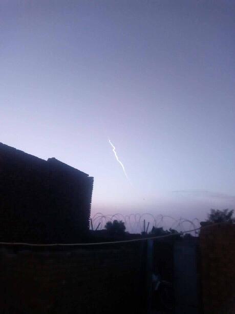 Tchad : un mystérieux phénomène lumineux apparait dans le ciel
