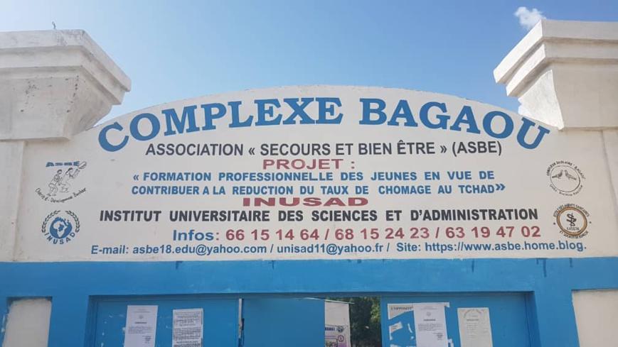 L'Institut universitaire des sciences et d'administration (INUSAD) à N'Djamena. © Alwihda Info