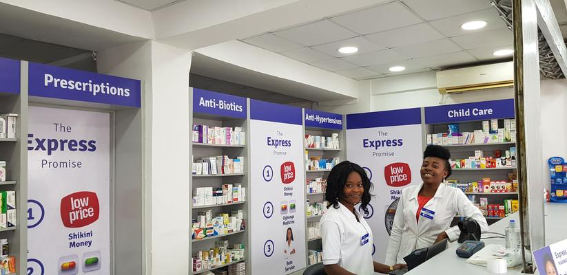 TLG and Medical Credit Fund Inject Growth Capital Into Pharmacy Retail in Nigeria. ©DR