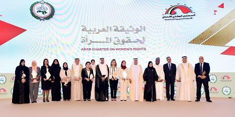Une charte arabe de droits de la femme lancée en coopération avec le Parlement arabe. © AETOSWire