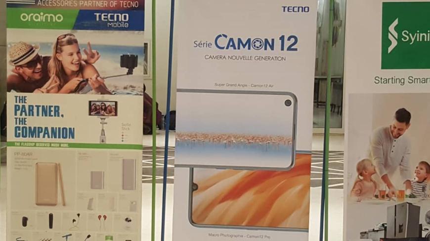 "© Alwihda Info / شركة تيكنو TECNO تطلق هاتفها الجديد ""تيكنو كامون12"" ذو إصدار الاندرويد"