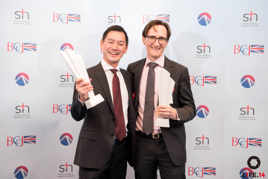 Collecting the award in Tokyo, Liam Hickey, Chief Financial Officer at Azuri Technologies (right) and Suguru Tsuzaki from the Power Business Division, Marubeni Corporation.