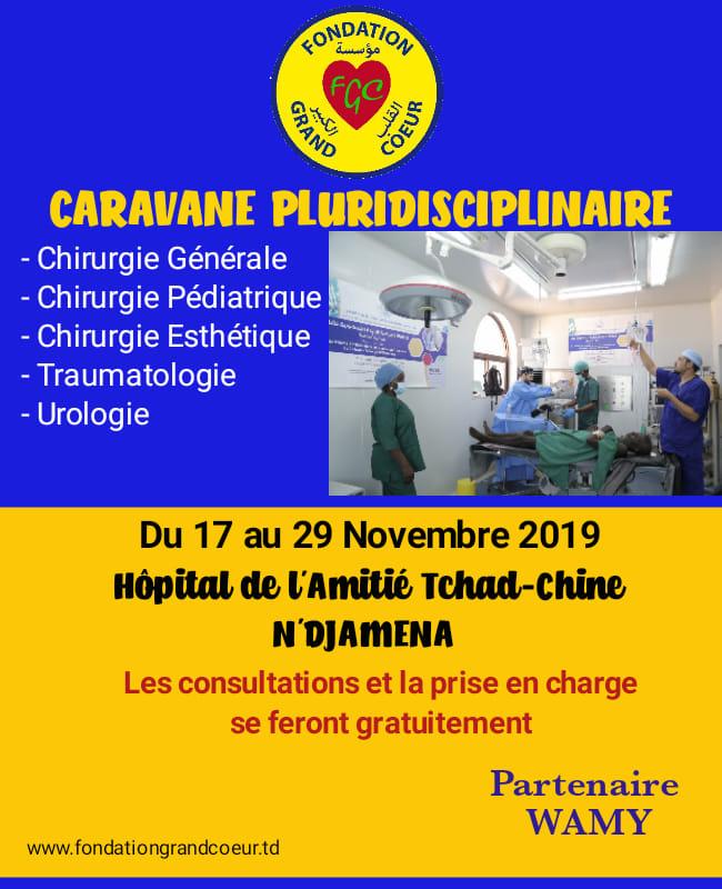 Tchad : une caravane de soins gratuits du 17 au 29 novembre à N'Djamena