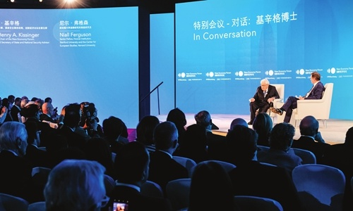 Henry Kissinger seen at the forum in Beijing on Thursday (Photo: Courtesy of the New Economy Forum)