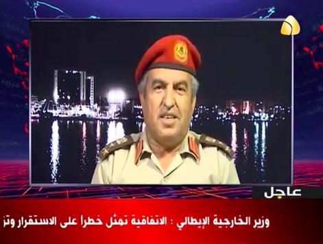 Libye : un soutien de poids à l'armée d'Haftar. © DR