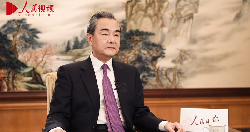 Chinese Foreign Minister Wang Yi: China Pursuing Progress in the New Era