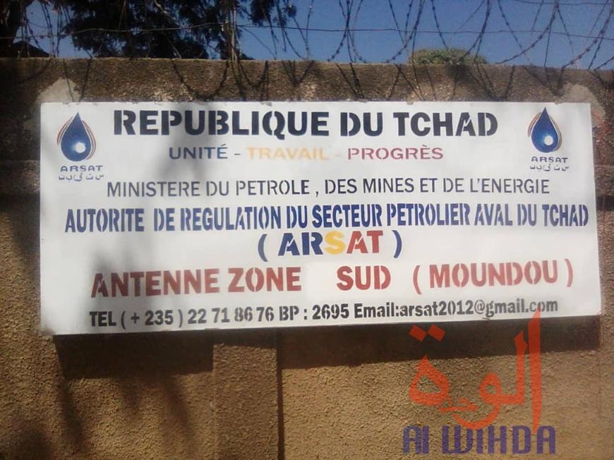 L'antenne de la zone Sud de l'Autorité de Régulation du Secteur pétrolier Aval du Tchad (ARSAT) à Moundou. © Golmen Ali/Alwihda Info